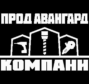 ОсОО «Прод-Авангард Компани»